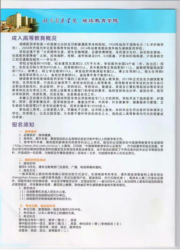 图片5.jpg