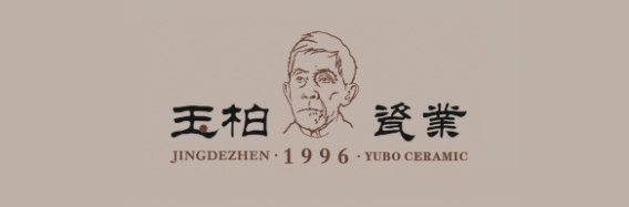 玉柏陶瓷品牌介紹13.jpg