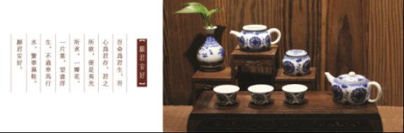 玉柏陶瓷品牌介绍241.jpg
