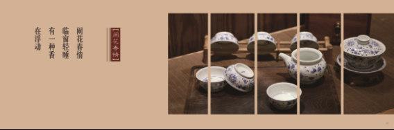 玉柏陶瓷品牌介绍759.jpg